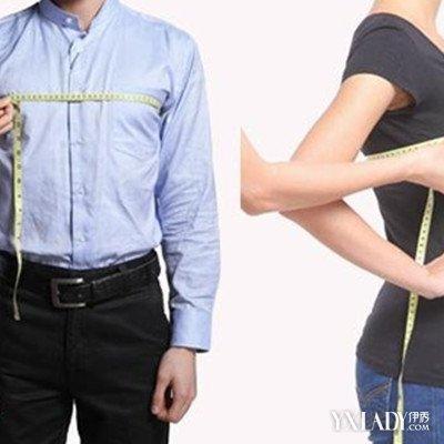 【图】教你怎么量肩宽掌握测量技巧轻松购衣